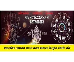 GET LOST love back WITH vashikarn black magic SPECIALIST 09876225838 punjab